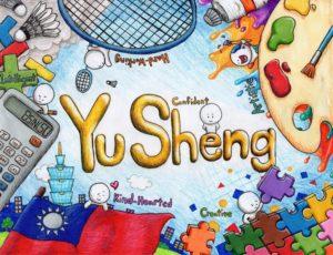 Yu-Sheng's artwork