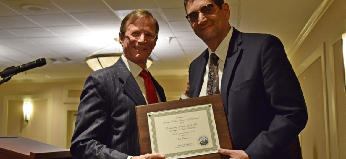 Eric Panosian receives Outstanding Educator Award from Chamber